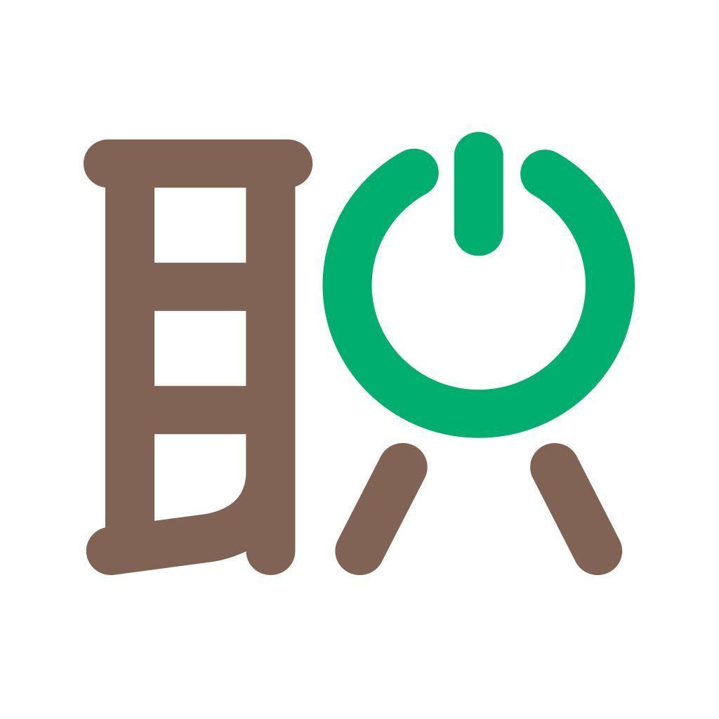 【求职空档期】来实现网接单短期工作!