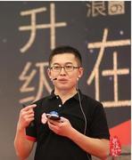 薛淡 顶上教育 CEO/原拓词联合创始人