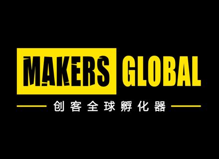 Makers global