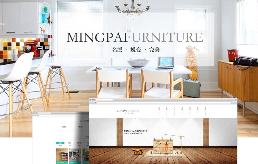产品交互设计,视觉设计改版