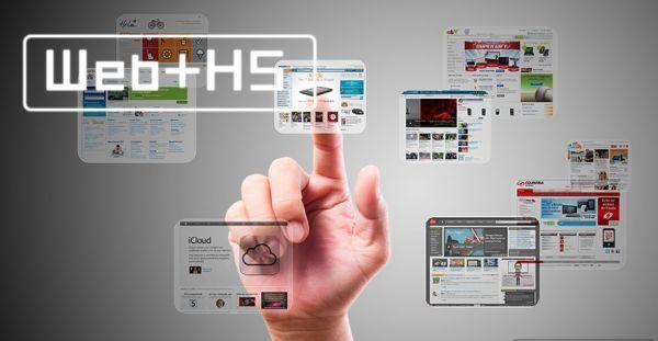 web前端开发、移动端H5开发