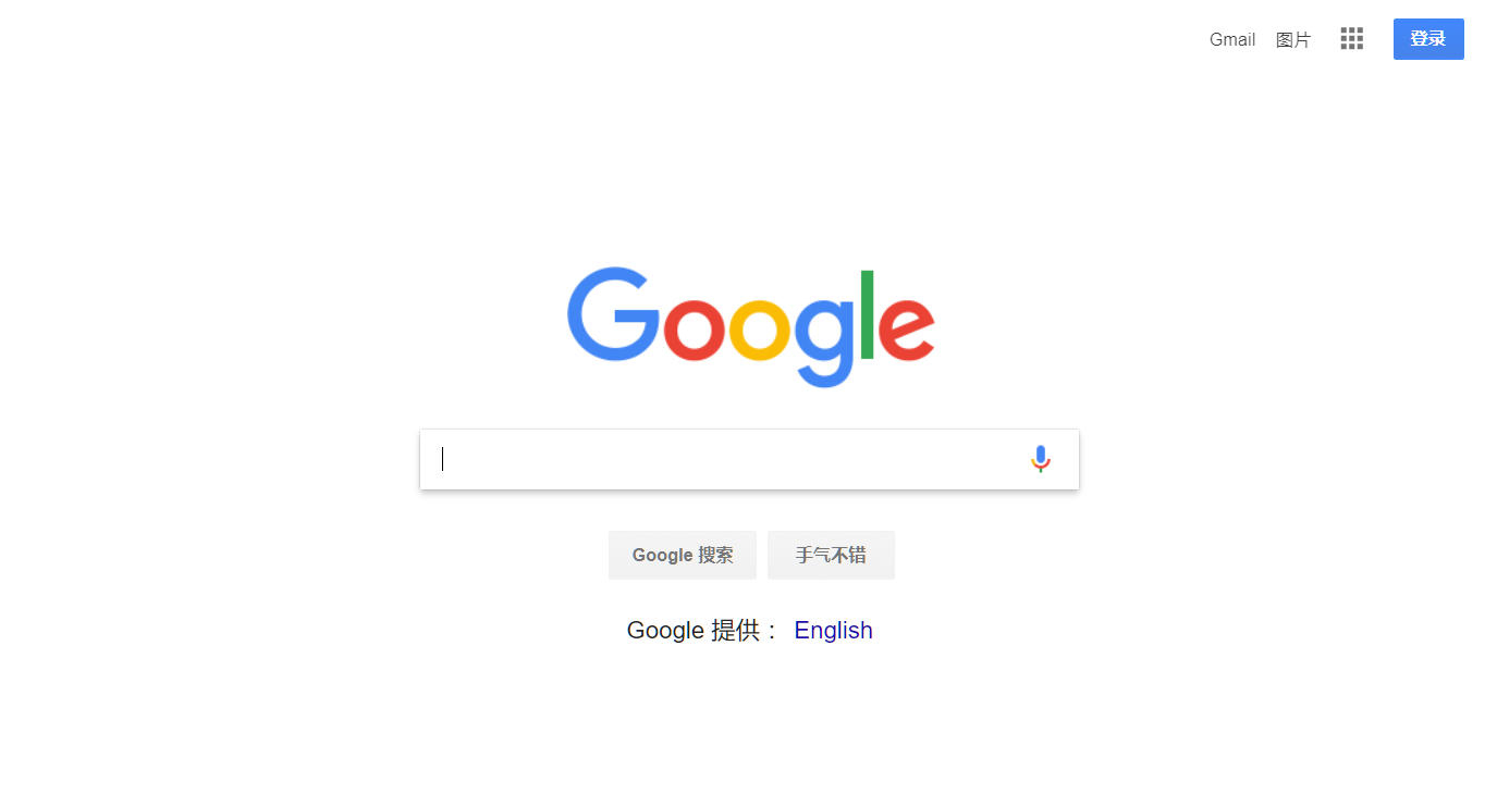 企业级VPN