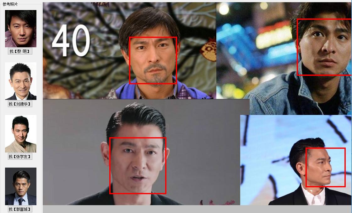 人脸识别离线桌面应用开发