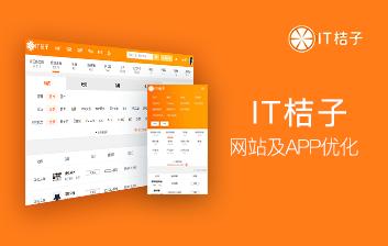 IT桔子网站及APP创投模块