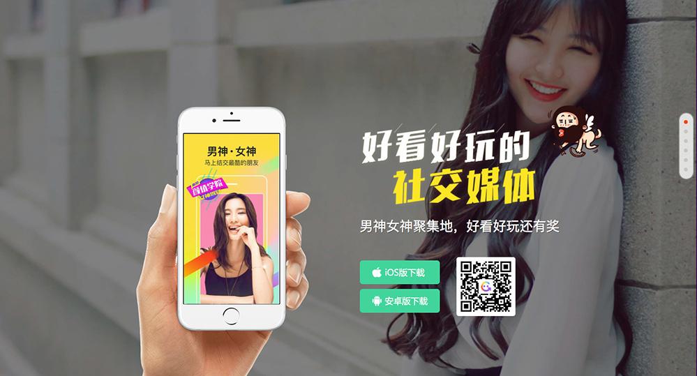 【社交娱乐】盖饭APP iOS版直播模块开发