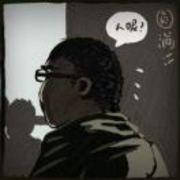 老孙-c3f06323