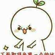 hello.wang
