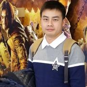 王磊-OFFICE