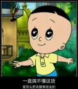 Andy·Hu